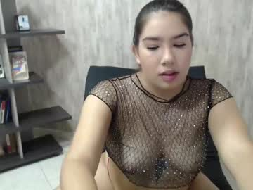 Chaturbate maily_sexycam