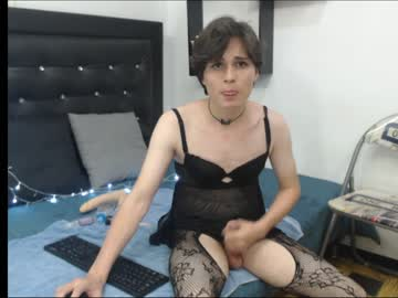 Chaturbate amely_00