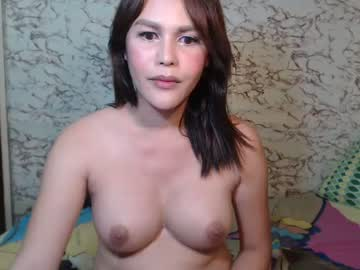 Chaturbate queenof_innocence