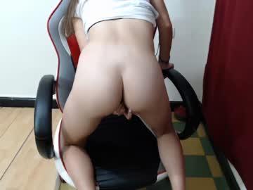 Chaturbate girlsexyhott__