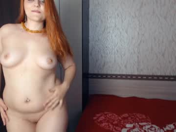 Chaturbate the_fire_of_my_soul