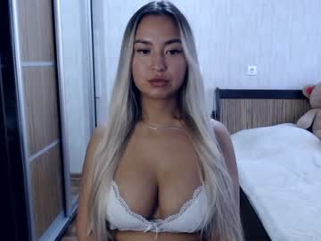Chaturbate kiss_you_babe